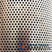 Buy cheap 3.5mm Round Perforated Metal, 5.0mm Pitch, 0.4-1.5mm Thickness, 60° Staggered from wholesalers