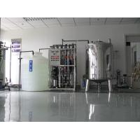 China Full of Sanitary Stainless Steel 250L-30000 liter/Hour pure water equipment for food &beverage wholesale