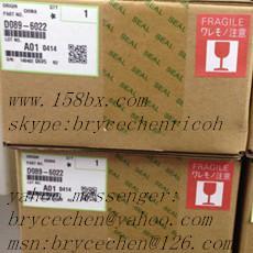 Quality ricoh c2800 c3300 c4000 c5000 transfer cleaning unit for sale
