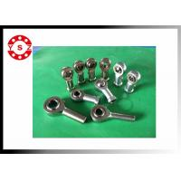 China Japan Brand IKO Inch End Rods With Left Hand Threads Inside PHSB6 wholesale