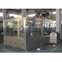 Wholesale 380V 3 Phase Water Filling Machine 32 Heads with ABB Main Motor Gear Box from china suppliers
