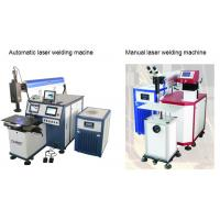 Buy cheap 300W Water Cooled Automatic Welding Machine , High Output Power Laser Soldering Machines from wholesalers