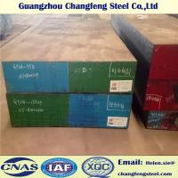China Hot Rolled Alloy Die Steel Flat Bar For Tools D3 1.2080 SKD1 Cr12 wholesale
