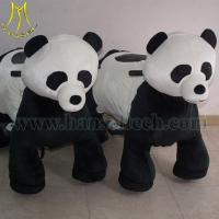 China Hansel kids animal happy rider electrical animal rides toys motorbikes for sale wholesale