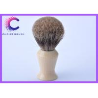 China Men's grooming brush faux ivory handle with pure badger hair knots wholesale