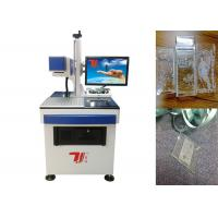 China High Precision Glass Co2 Laser Marking Machine , Glass Laser Engraving wholesale