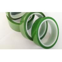 China 55um PET Silicone Tape Radiation resistance characteristic for spraying powder wholesale