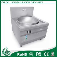 Stainless steel new desin chinese wok induction burner with 30kw