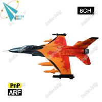 China F16 fighting falcon 8CH Electric EPS material RC airplane EDF jet on sale