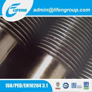 G type finned tubes for heat exchanger