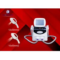 China Adjustable Energy Shr Ipl Machine Super Hair Removal 2 In 1 Ssr on sale