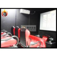 China 5D Movie Theater with Hydraulic System , Motion 5D Cinema Theater wholesale