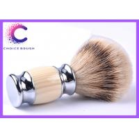 China Silver tipped badger hair shaving brush wholesale