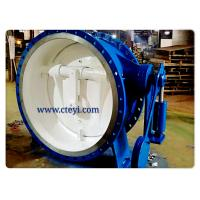 China DN1400 / PN16 Carbon Steel Flanged Check Valve Flanged Butterfly Check Valve wholesale