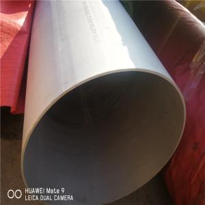 China 304l  Din 17457 Welding Thin Stainless Steel Tube 1 1/4 31.75mm OD 122mm  Hot Rolled wholesale