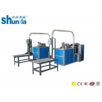 China Disposable paper cup making machine,automatic disposable paper coffee cup making machine,High speed paper cup machine wholesale