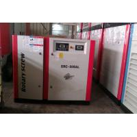 China 7.5kw Screw Air Compressor Used in Laser Cutting Machine Air Cooling wholesale