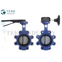 China Wafer End Lug Type Butterfly Valve Concentric Resilient General Purpose With SS304 Disc wholesale