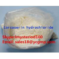 China  Medical Grade Weight Loss Steroids 846589-98-8 Lorcaserin Hydrochloride 99% Min Powder  for sale