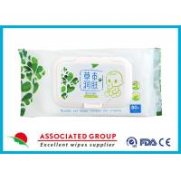 China Non - Allergic Baby Wet Wipes Fresh Moist Gentle Health Care Unscented 80 Sheets wholesale