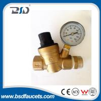 China Lead-free Brass Hot-selling to European Market Water Adjustment Pressure Reducing Valve wholesale