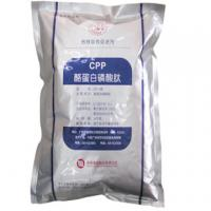 Casein Water Solubility 62