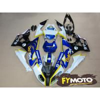 China Motorcycle Fairing for BMW S1000RR 2011-2012 on sale
