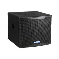 China 12 inch professional subwoofer  S12 wholesale