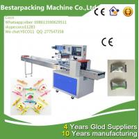 China soft Candy 3-side-seal pouch packaging machine from Bestarpacking coco wholesale