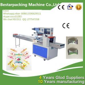 China Automatic Candy bar Horizontal pillow packing Machine wholesale