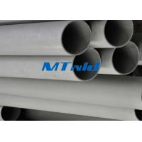 China DN200 ASTM A358 TP304 / 304L welding stainless steel pipe , welded steel pipe wholesale