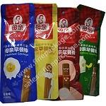 China Original beef jerky bars and strip vacuum bags with Euro slot and tear notch wholesale