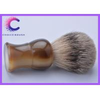 China Professional Best badger shaving brush noble gift for men cleaning wholesale