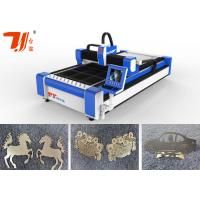 China Original Fiber Laser Laser Cutting Machine For Metal / Alloy Steel / Copper wholesale
