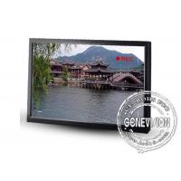 China Widescreen 37 Inch Medical Grade Computer Monitor Sdi Embedded Audio And 1080p on sale