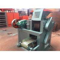 China Sawdust / Wood / Charcoal Briquette Making Machine 1 ~ 2 Ton Capacity wholesale