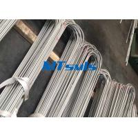 China ASTM A213 / ASTM A269 TP304L Heat Exchanger Stainless Steel Tube For Fluid and Gas wholesale
