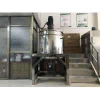 Buy cheap Integrating Blending Cosmetic Mixing Machine Jacketed Continuous Stirred Tank from wholesalers