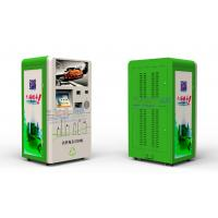 China Self  Service Free Standing Bottle Recycling Machine And smart Currency For Terminal wholesale