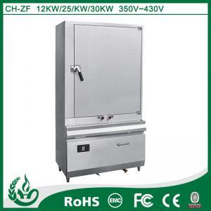 Commercial kitchen restaurant rice cooker