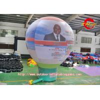 Wholesale PVC Oxford Cloth Giant Inflatable Balloon And Pattern Printing CE Approval from china suppliers