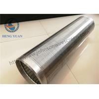 China Length 5.8M Stainless Steel Vee Well Casing Pipe Wire Welded Well Pump Screen wholesale