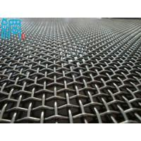 China Low Carbon Steel Crimped Woven Wire Mesh (ISO9001 Factory) wholesale