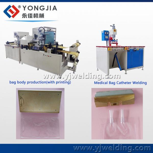 Medical ice bag /medical waste bag making machine