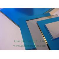 China High Reflective Aluminum Optical Flat  Mirror For Laser Printing Imaging 5mm Dia , 2mm Thickness wholesale