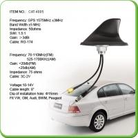 China 1575.42mhz Car GPS Antenna With 0.3M Sticker Magnetic Installation wholesale