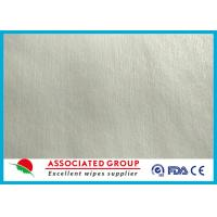 China Plain Spunlace Non Woven Fabric Lower Pilling & Flufffy Comestic & Hygien wholesale