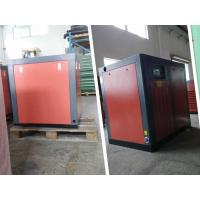 China  Industrial Oilless Screw Air Compressors for Machinery Processing Industry 7.5KW 10HP  for sale