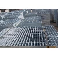 China 30X5mm serrated galvanized steel grating for floor grating and drainage covering wholesale