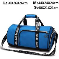 China Black / Blue Portable Women Leisure Travel Bag Waterproof Duffel With Shoes Storage wholesale